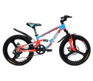 "ARDIS 20 MTB-susp. AL ""JUNIOR-2"""